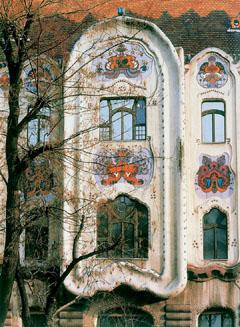 """""""Cifra palota, zöld az ablaka…"""" Kecskemét egyik nevezetessége"""